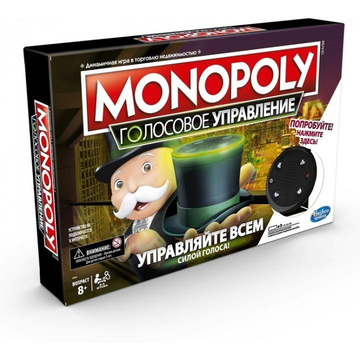 Настолльная игра Монополия Голосовое управление Hasbro