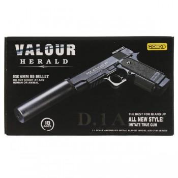 297118   Пистолет (п) металл., съемный магазин, с глушителем, с пульками D1A в кор. в кор.48шт