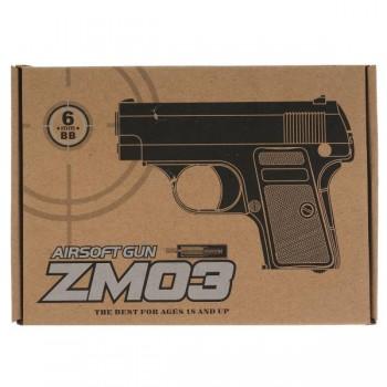297124   Пистолет (п) металл., съемный магазин, с пульками ZM03 в кор. в кор.2*30шт