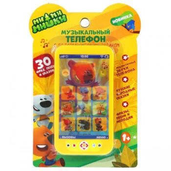 Музыкальный телефон МИ-МИ-МИШКИ с голографическим экраном на блистере Умка
