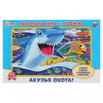301330   Акулья охота. Настольная игра-ходилка. Умные игры в кор.20шт