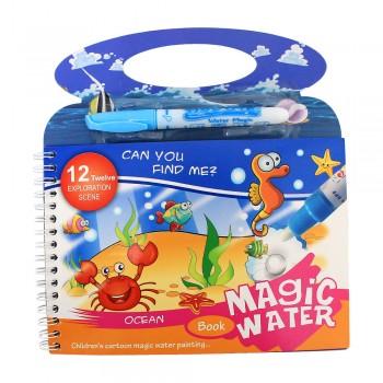 Раскраска водная с фломастером Подводный мир Magic Water