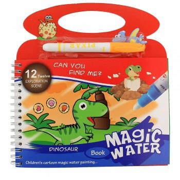 Раскраска водная с фломастером Динозавры Magic Water