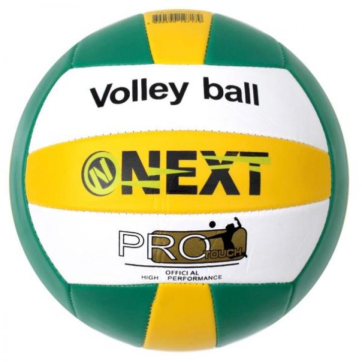 Мяч волейбольный Next 22 см. 2 слоя, ПВХ