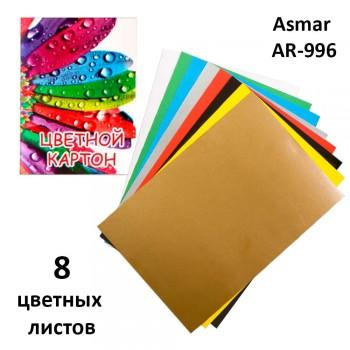 Цветной картон плотный 8 листов Asmar AR-996