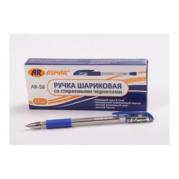 """Ручка """"Пиши-Стирай""""  """"ASMAR"""" с ластиком шариковая (12шт)"""
