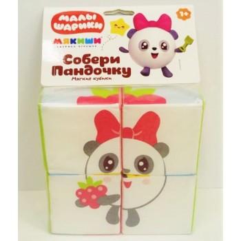 Кубики Малышарики (собери малышарика)