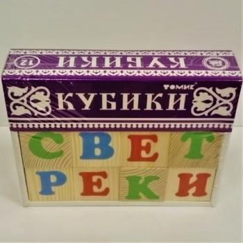 Кубики Томик Алфавит