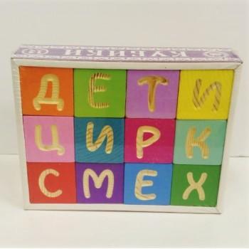 Кубики Веселая азбука ТМ Томик
