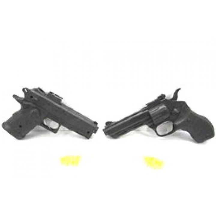 Пистолет с пульками Toys В00034