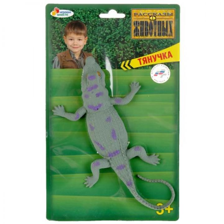 Тянучка Крокодил, Ящерица в ассорт. 28*17см Играем Вместе