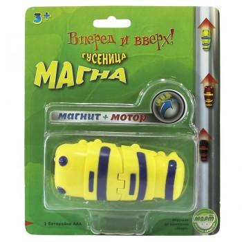 Игрушка интерактивная Гусеница Магна ползающая Март MM8930Y