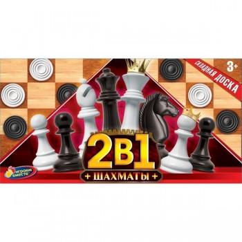 Шахматы деревянные с пласт. фигурами,2в1 (шахматы+шашки)