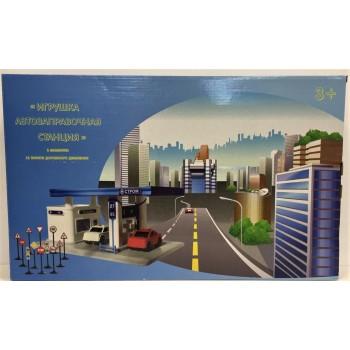 Игрушка Автозаправочная станция