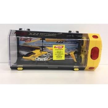 Вертолет Х22 пластиковый чемодан (и/к, гироскоп, длина 22см, USB)