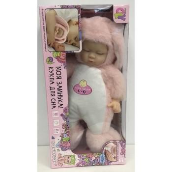 Кукла Зайка для сна (12 звуков)