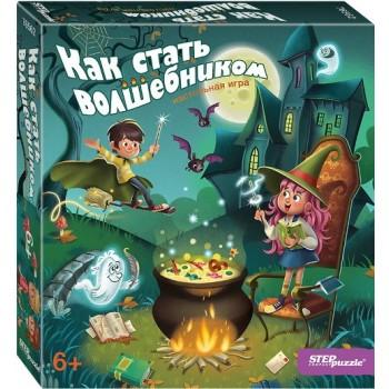 Настольная игра Как стать волшебником