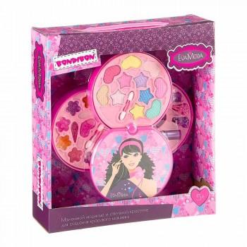 Набор детской декоративной косметики 3-х уровневая косметичка-диск Bondibon Eva Moda BB2273