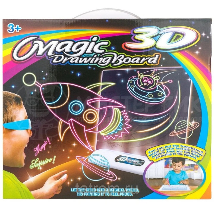 Доска для рисования Omagic 3D