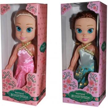 Кукла Маленькая волшебница 16 см