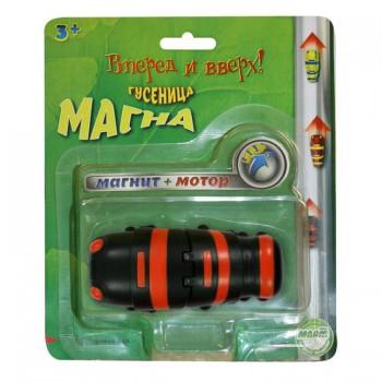 Игрушка интерактивная Гусеница Магна ползающая Март MM8930B