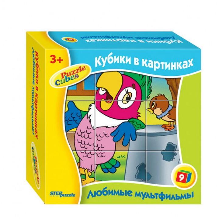 """Кубики СМФ""""Любимые мультфильмы-3"""" 9дет."""