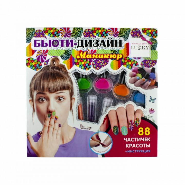 Набор детской косметики Бьюти-Дизайн маникюр T16670