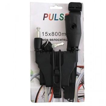 Замок велосипедный складной Pulse 15*800 мм с ключами, цвет черный