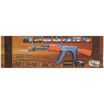 Автомат АК-47 на батарейках Играем вместе (звук, свет, вибрация)