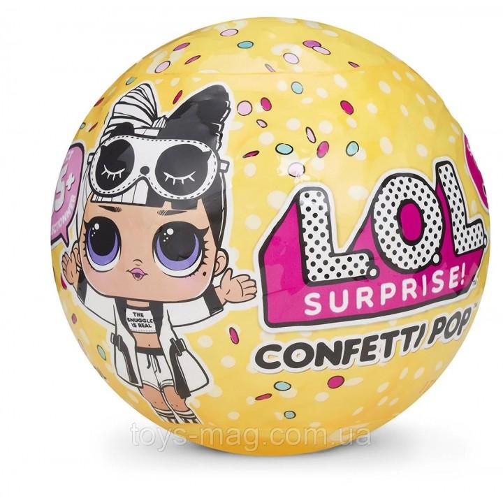 Кукла ЛОЛ confetti pop