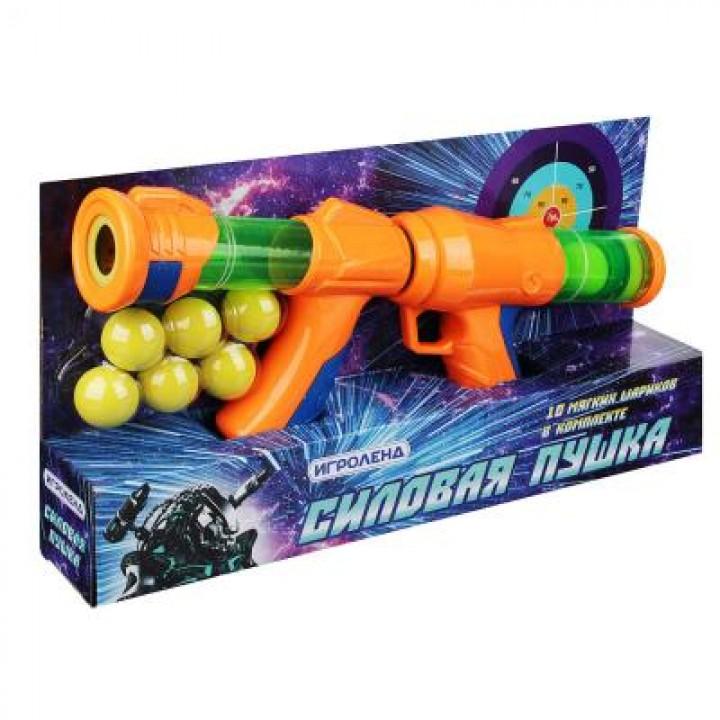 Ружье Силовая пушка 10 мяг. шариков