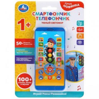 Телефон более 100 звуков и стихов С. Михалков Умка