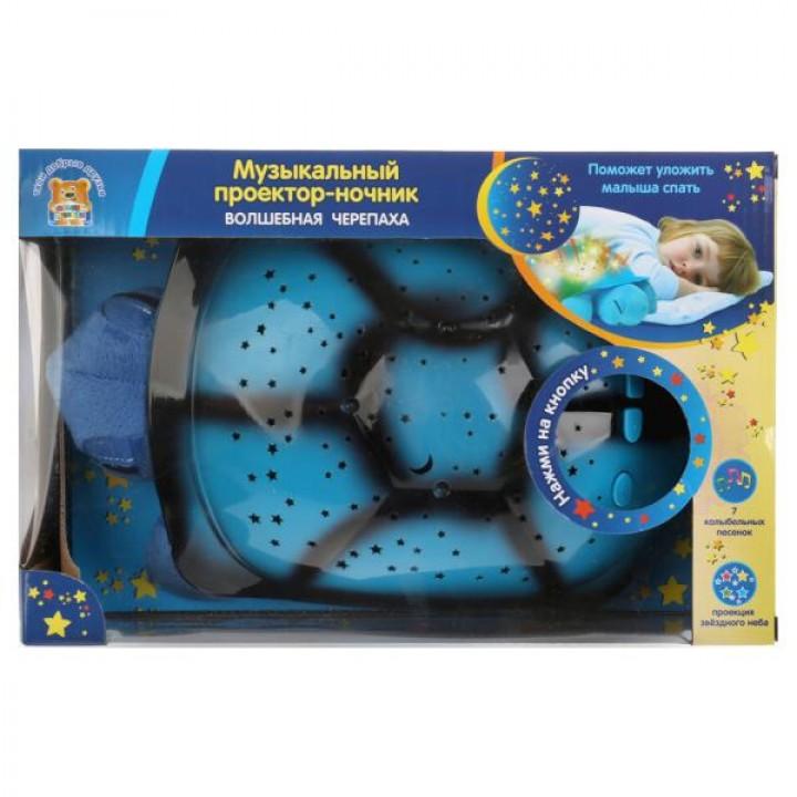 Мягкая игрушка черепаха с проектором (7 колыбельных песен)