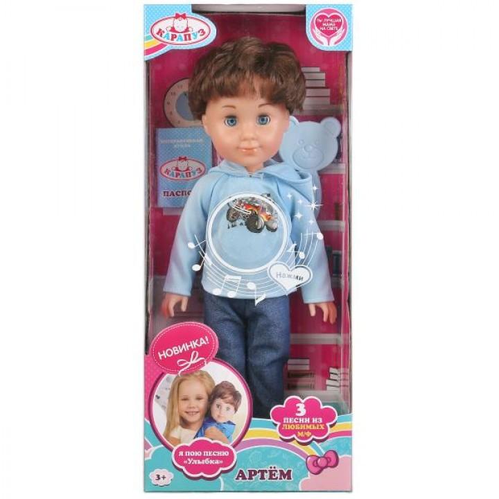 Кукла Артем 35 см. с аксессуарами (3 песни)