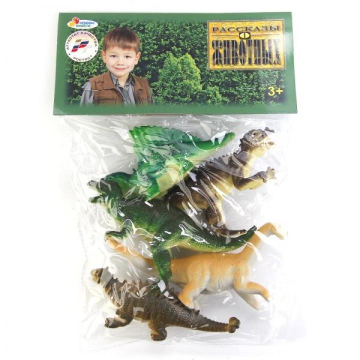 Набор фигурок Динозавров 5 шт. Играем Вместе