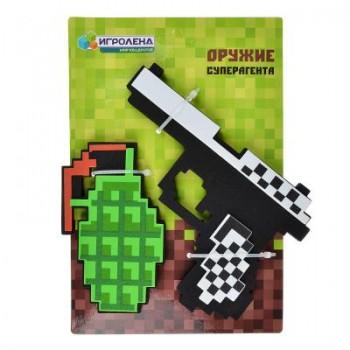 """Пистолет с гранатой """"Мир квадратов"""""""