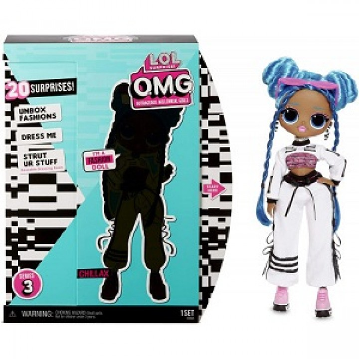 Кукла LOL Surprise OMG Chillax + 20 сюрпризов (3 серия)
