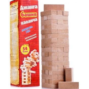 Настольная игра Джанга башня каланча малая