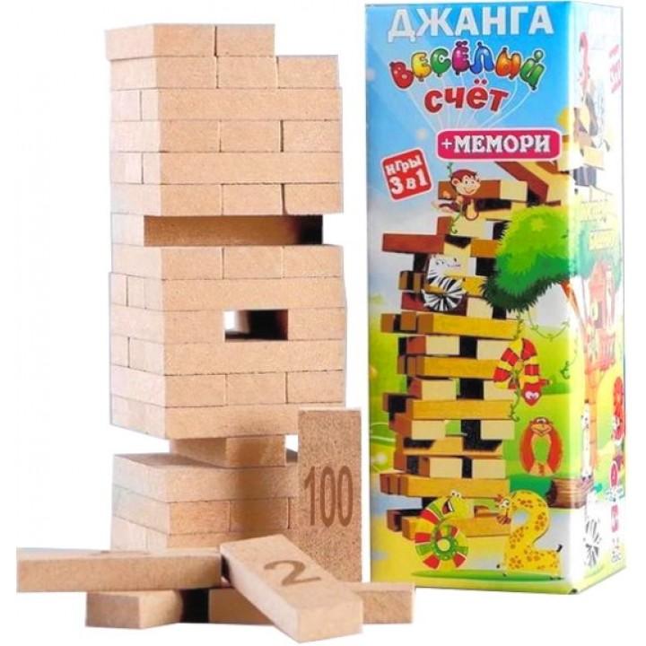 Настольная игра Джанга Мемори Веселый счет 54 блока 3 игры