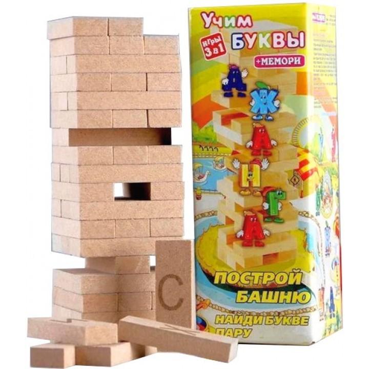 Настольная игра Джанга Мемори Учим буквы 54 блока 3 игры