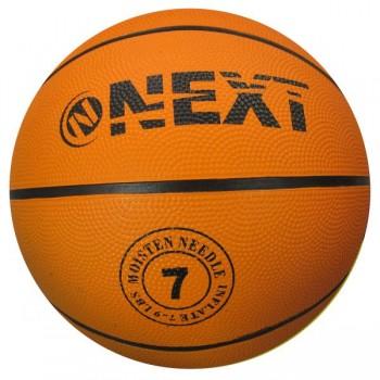 Мяч баскетбольный Next, р.7. резина + камера в пак. в кор.40шт
