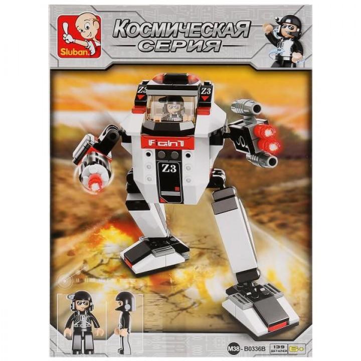 Конструктор Космос робот с фигуркой, 139 дет. Sluban