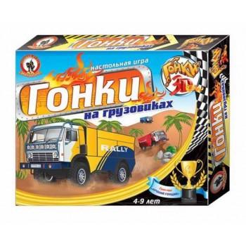 Гонки 3D Гонки на грузовиках
