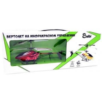 Вертолет Р/У на инфракрасном управлении Balbi