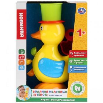 Игрушка для ванны Водяная мельница Утёнок на присоске Умка