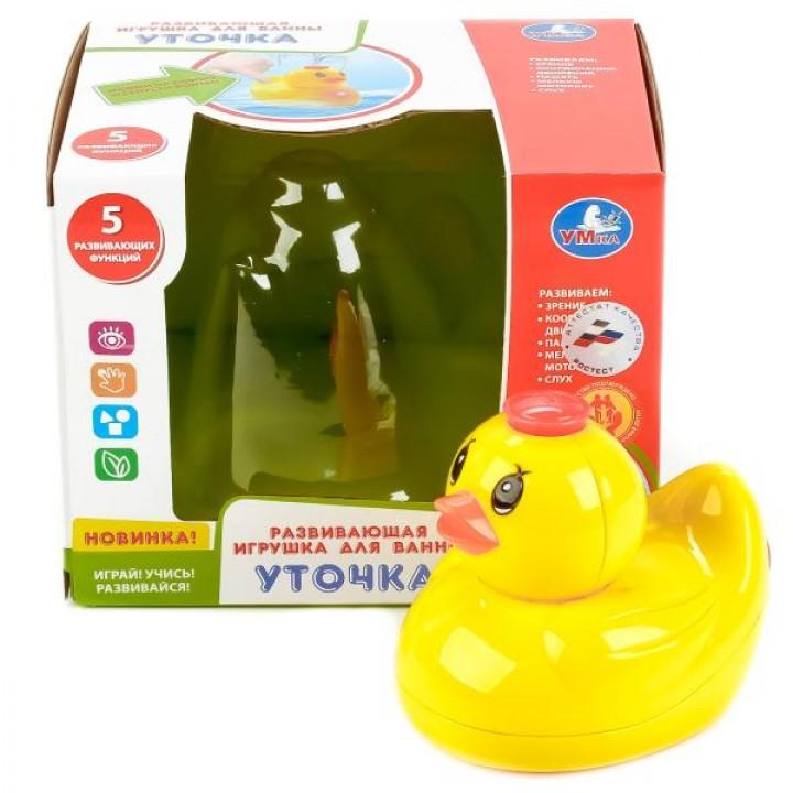 Игрушка для ванны музыкальная Уточка на батарейках Умка