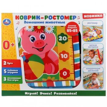 Игровой коврик Домашние животные с мягкими игрушками-пищалками на подвеске Умка