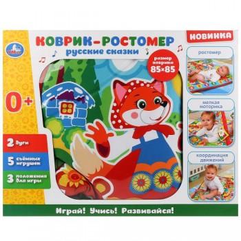 Игровой коврик-ростомер Русские сказки с мягкими игрушками-пищалками на подвеске Умка