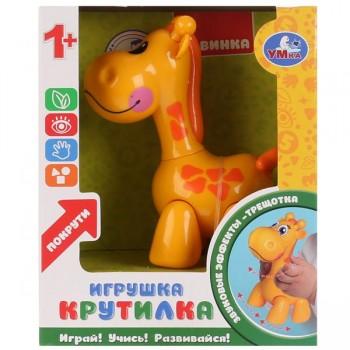 Развивающая крутилка жираф желтый Умка