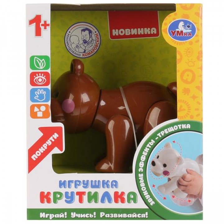 Развивающая крутилка медведь, коричневый цвет Умка